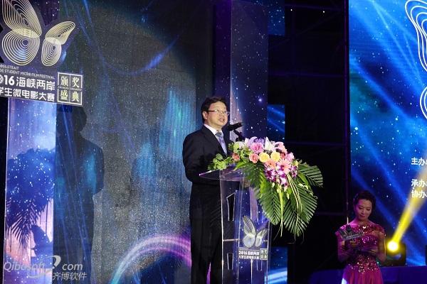 主办方领导全国台联副会长杨毅周致辞